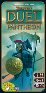 Seven wonders: Pantheon